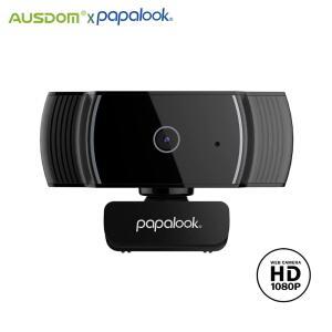 WEBCAM PAPALOOK AF925 1080p 30fps | R$186