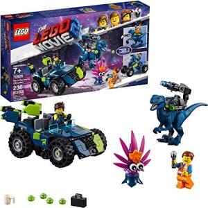 [PRIME] LEGO Movie O Veículo Off-road Rex-treme Do Rex | R$150