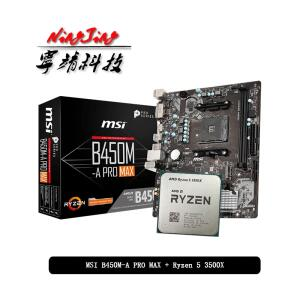 Ryzen 5 3500x + MSI b450m um pro
