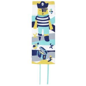 Ahoy Saco De Dormir Infantil 1,45 M X 66 Cm | R$39