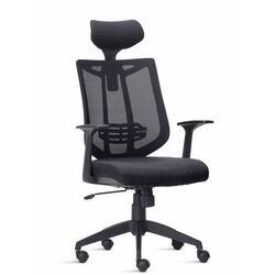 [AME R$487] Cadeira de Escritório Presidente Aika com Apoio de Cabeça - 7031 - R$696
