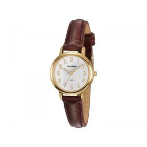 Relógio Feminino Mondaine Analógico - 83476LPMVDH2 | R$106