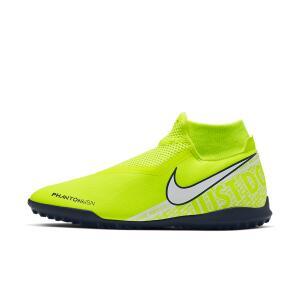 Chuteira Nike Phantom Vision Academy Unissex   R$240