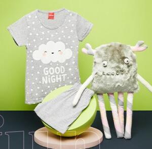 Pijamas infantis com até 60% OFF | A partir de R$18 - Tricae