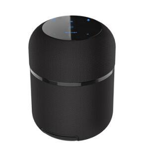 Caixa de som 360º BlitzWolf® BW-AS3 70W RMS 12000mAh Bluetooth+NFC | R$500
