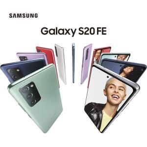[Mastercard Surpreenda] Samsung S20FE 256gb - 10% OFF + R$700 em créditos Samsung