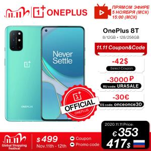 [11/11] Smartphone OnePlus 8T 8GB 120GB - Versão Global | R$2.380