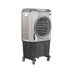 Climatizador de Ar Ventisol CLI70PRO 70L 3 Velocidades - Branco   R$ 1111