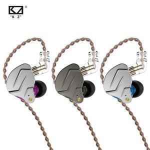 Fone Kz ZSN Pro Com Microfone. | R$ 48