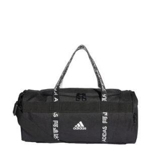 Mala Adidas Duffel 4Athlts Pp | R$ 88