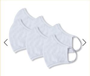 Kit 6 Máscaras de Proteção Respiratória Anatômica - R$12