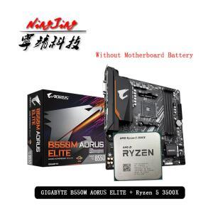 [ALIEXPRESS] B550 Aorus Elite + Ryzen 5 3500x - R$1390