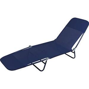 Cadeira Espreguiçadeira Mor Azul Textilene   R$ 187
