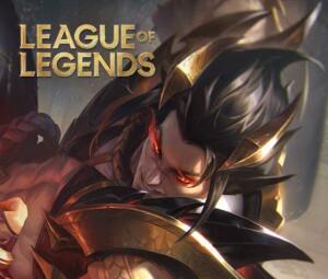 [Amazon/Twitch Prime] League of Legends: Fragmento de Skin Misteriosa