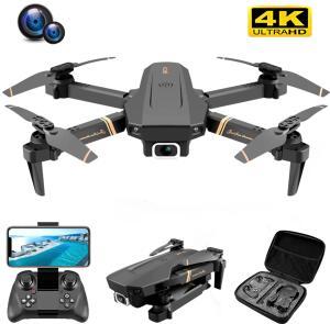 V4 rc zangão 4k hd câmera grande angular - 1080P-1Battery | R$ 172