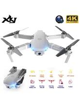 Xkj 2020 novo mini drone 4k - 3 baterias | R$ 242
