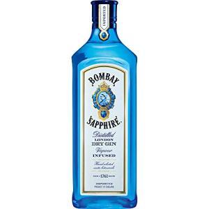 Gin Bombay Sapphire Dry London 750 ml | R$ 80