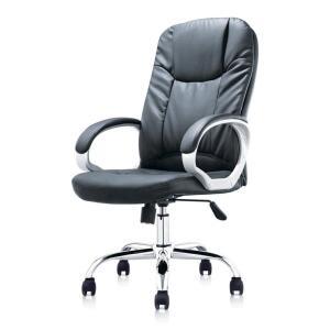 [AME 372] Cadeira Escritório Presidente Monaco Giratória Regulagem de Altura a Gas Revestimento Preto | R$ 422