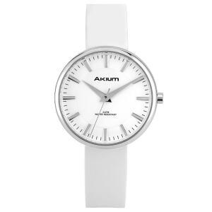 Relógio Akium Feminino Borracha Branca - TML7197 | R$245