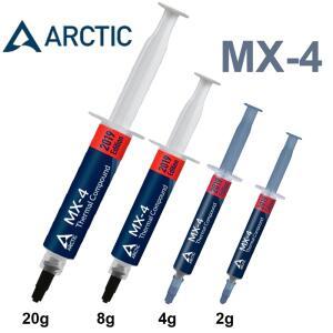 Pasta Térmica Artic MX-4 4g | R$ 39