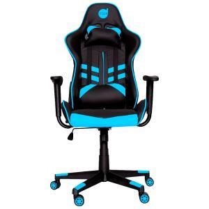 Cadeira Gamer Dazz Prime-X   R$899