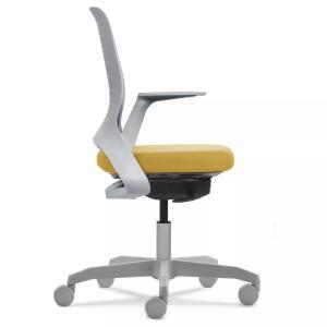 Cadeira flexform My Chair Light (amarela/cinza) | R$674