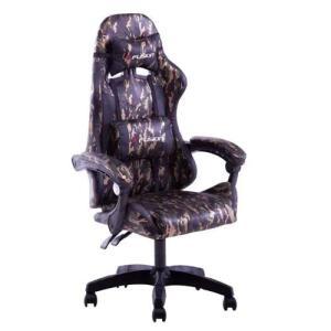 Cadeira Gamer X Fusion C.123 - R$829