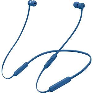 [AME - R$450] Fone de ouvido Best X - azul | R$900