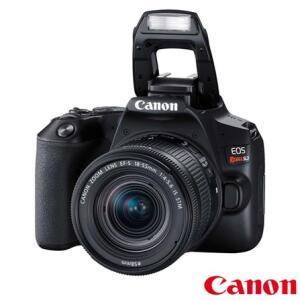 Câmera Canon SL3 DSLR - R$2.832