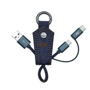 Chaveiro Com Cabo 2 Em 1 Micro USB E USB-C I2GO - R$10