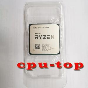 Ryzen 7 3700x (oito núcleos) | R$ 1.608