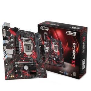 Placa-Mãe Asus EX-B460M-V5, Intel LGA 1200, mATX, DDR4 | R$ 600