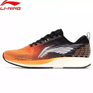 Tênis Li-ning | R$252