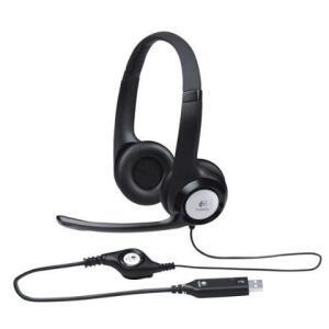 Fone headset usb h390 logitech | R$ 199