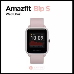 Amazfit Bip S / GPS | R$ 274