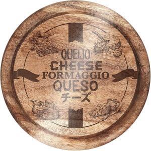 [PRIME] Tabua Para Queijo com Ilustrações de Madeira, Material de Vidro