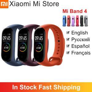 Smartband Xiaomi Mi Band 4 | R$108