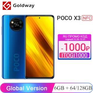 Smartphone Xiaomi Poco X3 6+128GB Global NFC | R$1.224