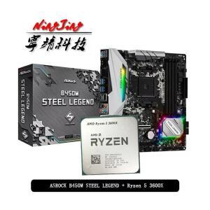 Ryzen 5 3600x + Placa mãe asrock B450M Steel legend | R$1.702