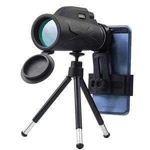 Telescópio monocular BTickas Prisma de lente de alta definição + tripé | R$150