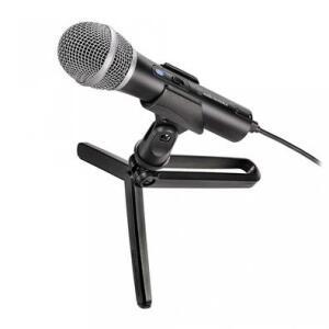 Microfone Audio-Technica ATR2100x | R$558