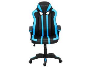 [Cliente Ouro] Cadeira XT Racer - Force Séries XTF110   R$ 630