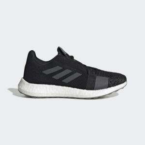Tênis Adidas Senseboost GO - R$279