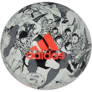 Bola de Futebol de Campo adidas Capitain Tsubasa Treino Oficial - R$63