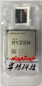 Processador AMD Ryzen 5 3600x | R$ 1180