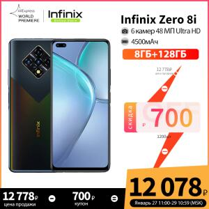 Smartphone Versão global infinix zero 8i 8gb 128gb | R$ 969