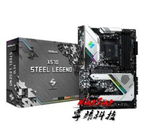 Placa Mãe Asrock x570 Steel Legend | R$1285