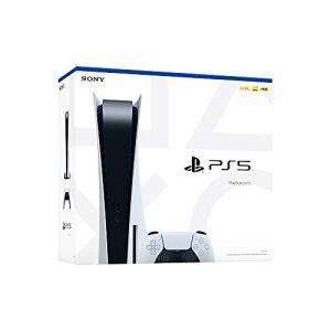 Console PlayStation®5   R$4.699