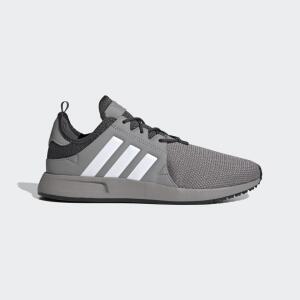 Tênis Adidas X_PLR R$199