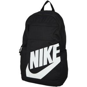 Mochila Nike Elemental 2.0 | R$97